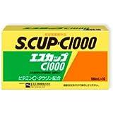 エスカップC1000 10本(1本:100ml)×5セット [指定医薬部外品]
