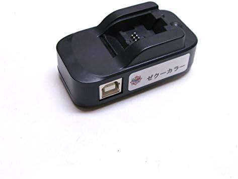 エプソン EPSON IB06 IB06CL5A メガネシリーズ 対応 ICチップリセッター USB電源式 (ZICR13)ゼクーカラー