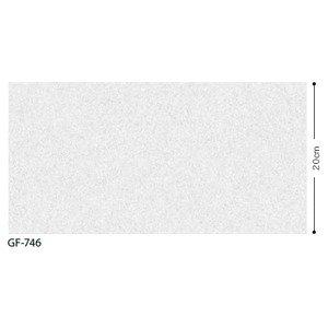 和調柄 飛散防止ガラスフィルム サンゲツ GF-746 92cm巾 7m巻 B07PGDV67L