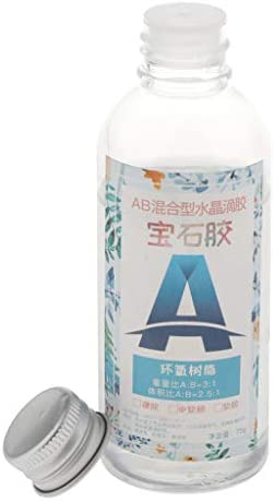 chiwanji UVレジン液 大容量 UV液 エポキシ液 樹脂液 レジン液 ハード クリア アクセサリー用接着剤 75g