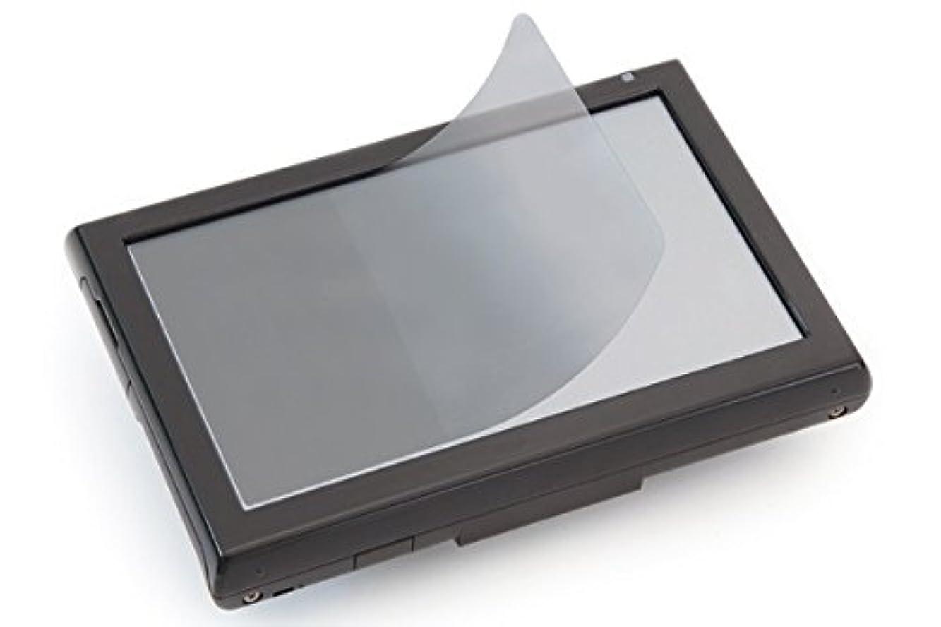 値上院戦略ボルボ エアコンパネル専用ガラスフィルム 液晶保護フィルム 保護シート 硬度9H 高鮮明 指紋つかない