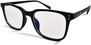 Sweepstakes: Sun Nowa Blue Light Blocking Glasses for Men & Women…