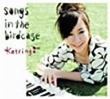 songs in the birdcage - コトリンゴ