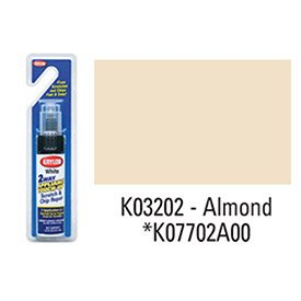 krylon-appliance-epoxy-touch-up-paint-tube-almond-lot-of-12