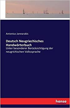 Book Deutsch Neugriechisches Handworterbuch (German Edition)