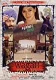 Wagah - War Against War