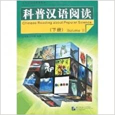 Book Chinese Reading about Popular Science Volume II