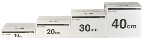 立ち上がりテストボックス 19791 (24-6230-00)【アルケア】[1組単位] B07BD2J6KM