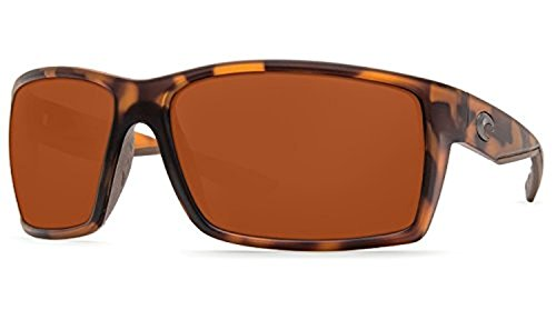 Costa Reefton Sunglasses & Cleaning Kit Bundle Matte Retro Tort / Copper 580p