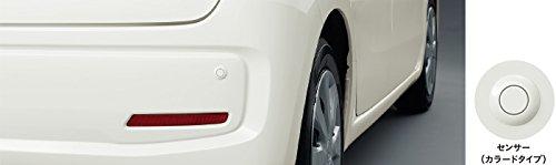 honda ホンダ nwgn エヌワゴン センサーインジケーターパッケージ ミラノレッド 2016.6~次モデル 08Z01-T6G-AF0B B01N085X91
