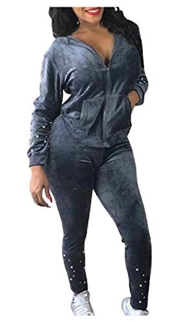 言語模索悪のFly Year-JP 女性のジッパーネイルビーズ秋のトップスジャケットとフード付きスウェットパンツの衣装 Black US M=China L