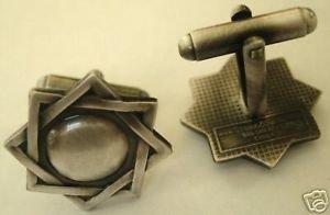 Strike Zone, Inc. MELCHIZEDEK PRIESTHOOD SYMBOL Silver Cuff Links - LDS Mormon (Silver Symbol Cufflinks)
