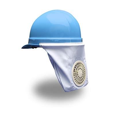 ZippKool Helmet Fan Attachment (Half Brim/No Brim) HM-AC01U ()