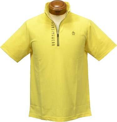 最安値級価格 [マンシング] 半袖シャツ Munsingwear 半袖ポロシャツ メンズ メンズ MGMNJA11 サンスクリーン 放熱 半袖シャツ 2019年春夏 [マンシング] 3L イエロー B07PTZJBD8, アトツーネットショップ:8929f2b3 --- ballyshannonshow.com