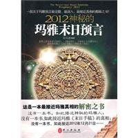 Read Online The mysterious Mayan doomsday prophecy 2012 pdf
