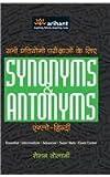 Synonyms & Antonyms Anglo-Hindi