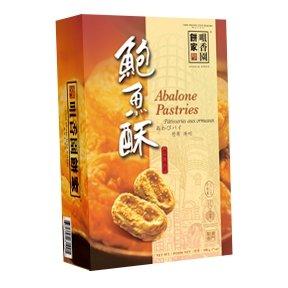 Choi Heong Yuen Abalone Pastries 240g Box