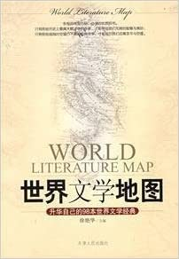 Literature Map Of The World.World Literature Map Sublimation Of His 98 World Literature Classics