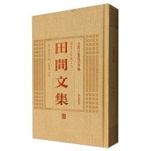 Read Online Anhui Ancient Books and Crafts Code: Field Collection(Chinese Edition) pdf