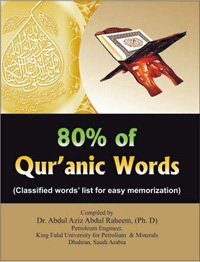 80% of Quranic Words (English to Arabic)