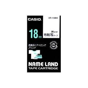 (業務用30セット) カシオ CASIO 布転写テープ XR-118BK 黒文字で転写 18mm 生活用品 インテリア 雑貨 文具 オフィス用品 ラベルシール プリンタ 14067381 [並行輸入品]   B07L7Q8K3W
