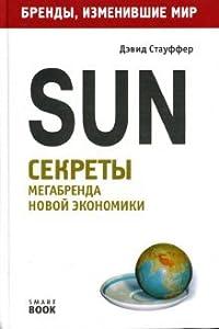 Hardcover SUN Secrets mega brand new economy SUN Sekrety mega brenda novoy ekonomiki [Russian] Book