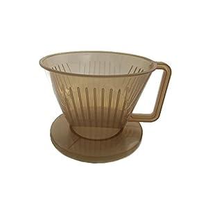 Plastic Coffee Maker Filter Cone,Plastic Coffee Dripper, size 9.5 CM, Brown