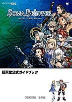 Soma Bringer - Nintendo Official Guide Book (Wonder Life Special NINTENDO DS ...