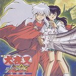 Inuyasha: The Castle Beyond the Looking Glass Original Soundtrack [Audio CD] by Soundtrack