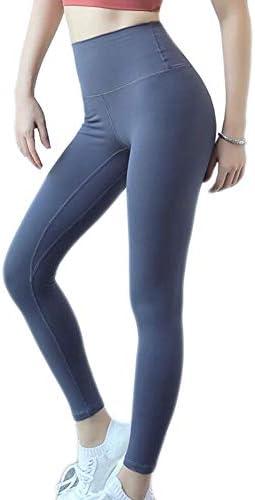 4ウェイストレッチヨガレギンスを実行している運動腹部の女性のハイウエストヨガパンツ (Color : E, Size : M)