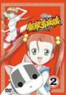 Vol. 2-Muteki Kanban Musume