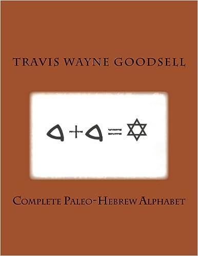 Amazon com: Complete Paleo-Hebrew Alphabet (The Complete Paleo