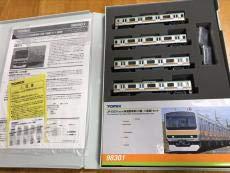 Tomix 98301 E231-3000系 川越八高線 4両セット B07T5ZFJY2