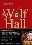 Image of Wolf Hall (Chinese Edition)