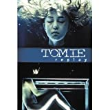 Tomie Replay : Widescreen Edition