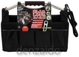高儀 BLACK STYLE パイプツールバック 1180660