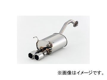 フジツボ (FUJITSUBO) マフラー【 オーソライズ S 】ホンダ フィット 1.3L/1.5L 2WD GK3/5 340-51553 B00V5RZZBQ