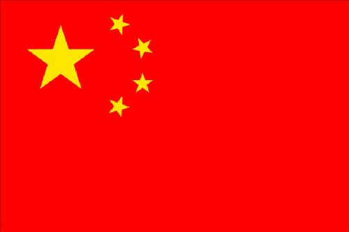 China National Country Flag 3X5 Feet by LemaxMall