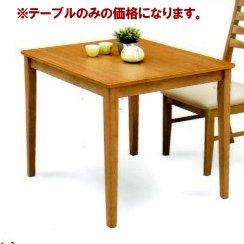 ダイニングテーブル 木製 北欧風 幅80cm 2人用 二人用 ナチュラル B079YNJMCV