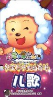 Download Rhymes Pleasant Goat and Big Big Wolf a good baby happy puzzle book(Chinese Edition) ebook