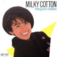 Amazon | Milky Cotton | 小高恵...