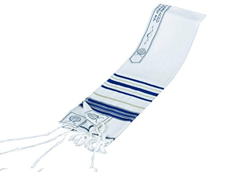 Wool Tallis Traditional White Designed with Various Colored Lurex Stripes Sizes 18 - 60 (Size 50 - 47