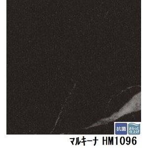 サンゲツ 住宅用クッションフロア マルキーナ 品番HM-1096 サイズ 182cm巾×3m B07PHKB1CK
