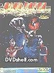 Ultraman Tiga, Dyna & Gaia (Part 2)