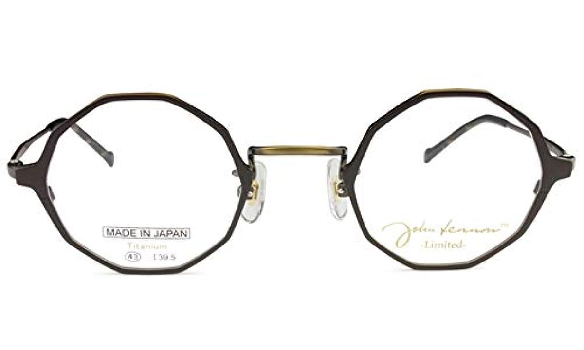 [해외] 존레논 안경 JL-202L 4종 프레임
