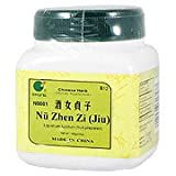 Nu Zhen Zi Jiu – Ligustrum fruit, Jiu prepared, 100 grams,(E-Fong) For Sale