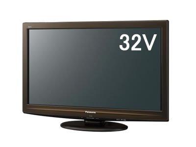 パナソニック 32V型 液晶テレビ ビエラ TH-L32G2-T ハイビジョン   2010年モデル B0035YC8XA ブラウン 32V型