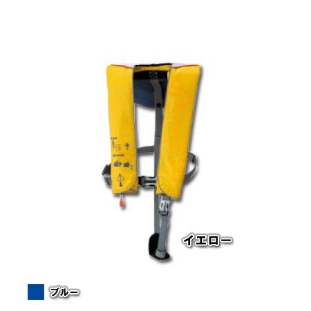 格安販売中 TAKASHINA(高階救命器具) キッズ用 ブルー BSJ-2003B 自動膨張式救命胴衣 BSJ-2003B ブルー キッズ用 B00698Q5XS, 阿南町:b87f8abc --- a0267596.xsph.ru