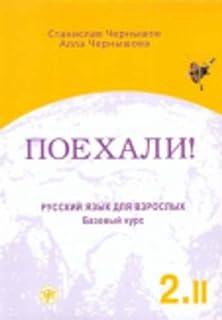 Poehali order 10 лучших брокеров в украине форекс guest book htm