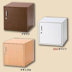 鍵付きキューブ型ボックス 【シークレットキューブボックス】扉タイプ ホワイト8050723 B007Q7INJA